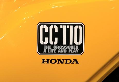 honda cc 110d